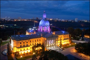 A view of the Alberta Legislature building from the roof of the Annex building in Edmonton on August 23, 2012.   (Ryan Jackson / Edmonton Journal)