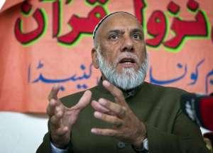 Imam Syed Soharwardy